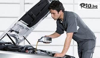 Смяна на масло и маслен филтър на автомобил + до 4 литра моторно масло Total 10W40, от Данто груп