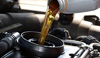Смяна на масло и маслен филтър само за 9.90 лв. в автосервиз Джи Ем Би. БОНУСИ: тест на антифриза и преглед на ходова част