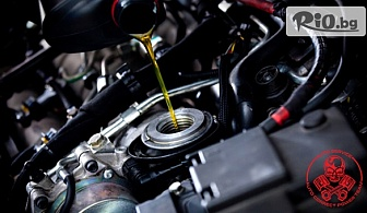 Смяна на масло и маслен филтър + цялостен преглед на автомобил, от Автосервиз Auto Correct Power Теам