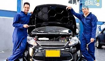 Смяна на масло, маслен и въздушен филтър, преглед на техническото състояние на автомобила и бонус: отстъпка при закупуване на консумативи от автосервиз Jim Auto
