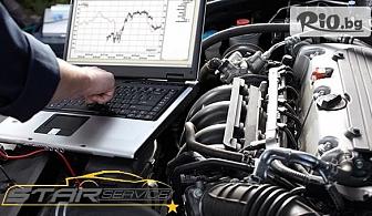 Смяна на спирачна течност + преглед състоянието на спирачната система и ходовата част, от Автосервиз STARS SERVICE