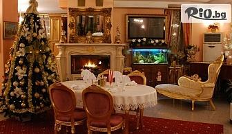 Снежна Коледа в Банско! 3 или 4 нощувки със закуски, вечери и обяд + минерален басейн и СПА, от Хотел Елегант Лукс*