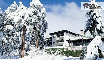 Снежна Коледа в Боровец! Нощувка със закуска и празнична вечеря, от Хотел Бор 3*