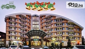 Снежна Коледа в Боровец! 3 нощувки със закуски и вечери /едната празнична/ + басейн и СПА, от Хотел Флора 4*
