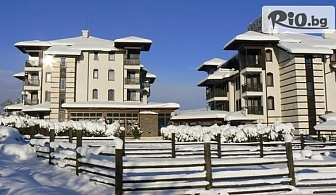 Снежна Коледа в Добринище! 3, 4 или 5 нощувки със закуски и вечери, едната празнична + СПА център с минерална вода, от Хотел Орбел 4*