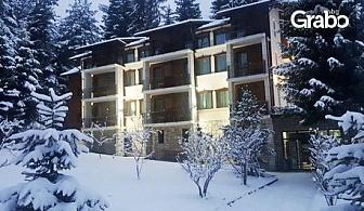 Снежна приказка за двама в Родопите! Нощувка със закуска в Сърница
