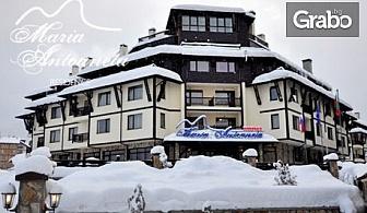 Снежна зима в Банско! 2 или 3 нощувки на база All Inclusive Light, плюс SPA