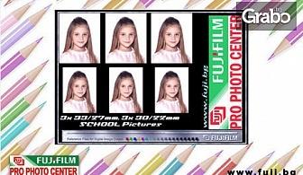 Снимки за документи в размер по избор
