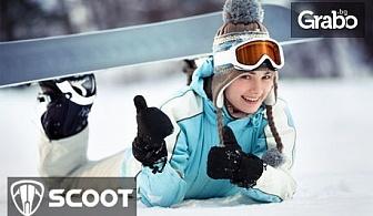 1 сноуборд урок за начинаещи - в група или самостоятелно