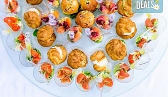 33 солени еклера с домашна руска салата, мус от гъби, синьо сирене, шунка и ароматни билки от H&D catering, София!