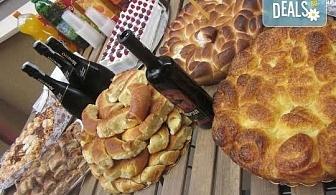 Солени кифли със сирене, кашкавал или шунка и кашкавал - 1 или 2 килограма от Работилница за вкусотии Рави!