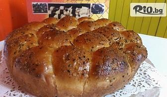 Солени печива: Вита баница със сирене, Солена питка на топки с микс от семена или Домашен тутманик, от Пекарна Taste It