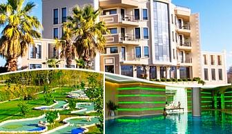 СПА и басейн с минерална вода + 3 нощувки със закуски за ДВАМА или за ЦЯЛОТО СЕМЕЙСТВО в новооткрития Спа-хотел Мантар