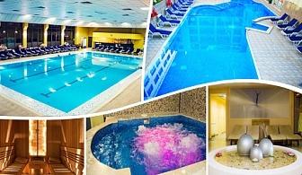 СПА и басейн с МИНЕРАЛНА вода във Велинград! Нощувка със закуска само за 49.50 лв. в хотел Здравец Уелнес и СПА****