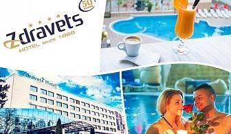 СПА и басейн с МИНЕРАЛНА вода във Велинград! Нощувка със закуска и вечеря само за 56 лв. в хотел Здравец Уелнес и СПА****