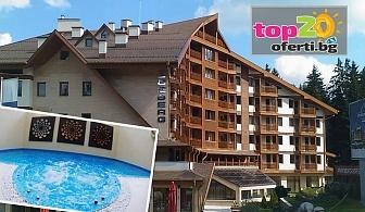 СПА в Боровец! Нощувка със закуска и вечеря в Двойна стая или Апартамент + Басейн и Сауна в хотел Айсберг 4*, Боровец, от 39 лв. на човек!