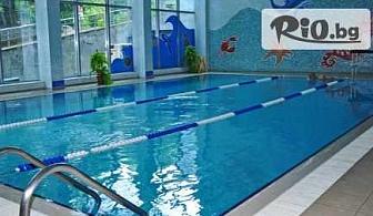 СПА в Бургас! Ползване на топъл басейн, джакузи и сауна, от Хотел Аква 4*