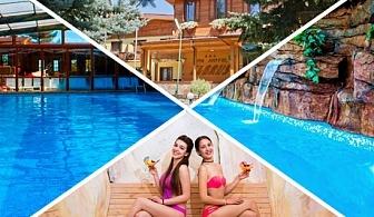 СПА център и басейн с МИНЕРАЛНА вода в хотел Елбрус*** Велинград. Нощувка със закуска и вечеря само за 49 лв.