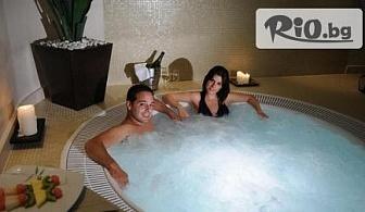 СПА ден във Варна! Джакузи, финландска сауна, парна баня и лакониум + БОНУС с 67% отстъпка на цена от 12.90лв, от Хотел Елица