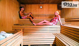 СПА ден във Варна! Джакузи, финландска сауна, парна баня и лакониум + БОНУС, от Хотел Елица