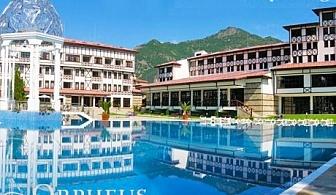 СПА хотел Орфей 5*, Девин: Нощувка на човек със закуска и вечеря + СПА и басейн с минерална вода