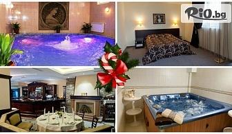 СПА Коледа в Хисаря! Нощувка за ДВАМА на база All Inclusive Light + минерален басейн и СПА, от Хотел Астрея 3*