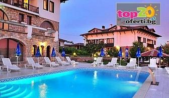 СПА Лято В Арбанаси! Нощувка със Закуска + Открит басейн и Топъл Релакс Басейн - Джакузи в хотел Винпалас, Арбанаси, на цени от 28 лв. на човек!