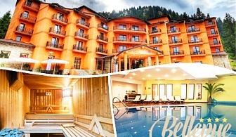 СПА лято в Пампорово. Нощувки със закуска и вечеря + басейн на ТОП ЦЕНИ в хотел Bellevue SKI &  SPA****, очакваме Ви и за празниците