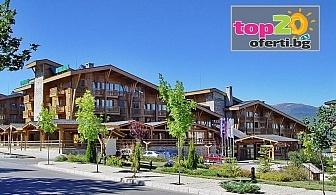 СПА Лято в Пирин Голф! Нощувка за до 3 възрастни + Открит басейн и СПА в Хотел Пирин Голф, между Разлог и Банско, от 50 лева!