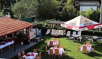 СПА отдих за Великден в Родопите. Три нощувки за двама с три закуски, Великденски обяд и СПА в село Паталеница - цена 103.55лв. на човек