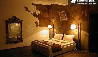 Спа под открито небе в комплекс Манастира, Свищов. Нощувка със закуска за двама за 40 лв.