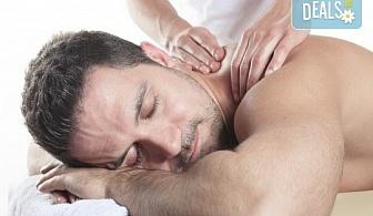 "СПА пакет за Него! Лечебен масаж на гръб, масаж ""Уморени крака"" и чаша вино в масажно студио Спавел!"