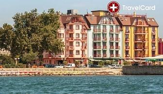 4* СПА Пакети в хотел Свети Георги, Поморие