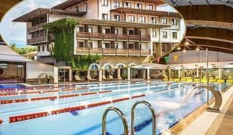 СПА в Панагюрище! 4 нощувки със закуски за ДВАМА + МИНЕРАЛЕН басейн и СПА от хотел Каменград****