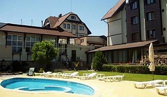СПА и планина в едно - Хотел Орфей**** Банско! Нощувка със закуска и вечеря + Спа център на човек само за 37лв.!