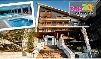 СПА почивка с All Inclusive през есента! 1 или 2 нощувки с All Inclusive Light + Закрит Минерален басейн + СПА Пакет в СПА Хотел Селект, Велинград, от 49 лв.