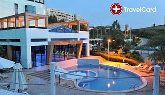СПА почивка в апарт хотел Медите*** , Сандански