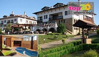 СПА Почивка в Арбанаси! Нощувка със Закуска и Топъл Релакс Басейн - Джакузи в хотел Винпалас, Арбанаси, на цени от 28 лв. на човек!