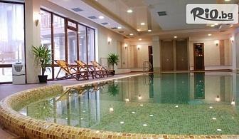 СПА почивка в Банско до края на Март! Нощувка със закуска + СПА зона и вътрешен басейн, Хотел Адеона Ски и Спа 3*