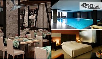 СПА почивка в Банско до края на Октомври! 2 или 3 нощувки със закуси и вечери, басейн и релакс зона + БОНУС, от Хотел Ривърсайд 4*