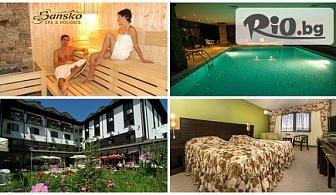СПА почивка в Банско! Нощувка на база All Inclusive + басейн и СПА, от Банско Спа and Холидейз 4*