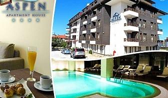 СПА почивка в Банско. Нощувка със закуска + басейн, сауна и парна баня в Апартхотел Аспен****