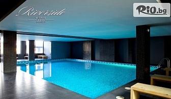 СПА почивка в Банско! Нощувка със закуска и вечеря с напитки + вътрешен басейн с топла минерална вода и релакс зона, от Хотел Ривърсайд 4*