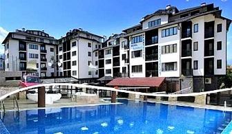 СПА почивка в Банско през есента. All Inclusive light + басейн от хотел Роял Банско
