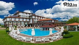 СПА почивка в Благоевград през Септември! Нощувка със закуска и вечеря + басейни и СПА, от Спа Хотел Езерец 4*