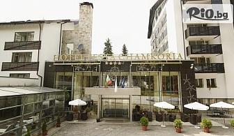 СПА почивка в Боровец до края на Ноември! Нощувка със закуска + релакс зона с басейн, в Хотел Феста Чамкория 4*