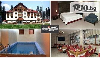 СПА почивка в Боровец до края на Октомври! Нощувка със закуска и вечеря + СПА център с вътрешен отопляем басейн, от Хотел Ледени ангели 4*