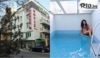 СПА почивка в центъра на Пловдив! Нощувка със закуска и вечеря + сауна с контрастен басейн и парна баня, от Хотел Новиз 4*