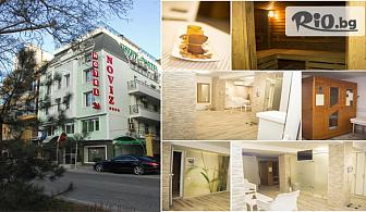 СПА почивка в центъра на Пловдив през Април! Нощувка със закуска и вечеря + сауна с контрастен басейн и парна баня, от Хотел Новиз 4*