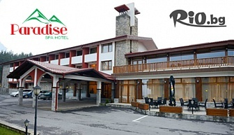 СПА почивка в Цигов чарк! Нощувка със закуска, отопляем басейн и СПА зона само за 38.90лв, от Хотел Paradise 4*